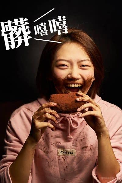 台湾semeur圣娜跟上这股风潮,推出台湾首个脏脏包新品「脏嘻嘻」掀起网友讨论(图/semeur圣娜)