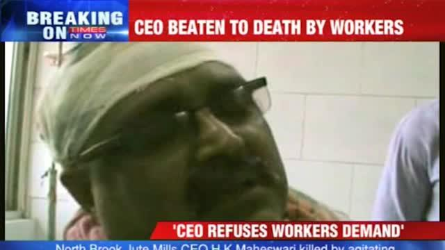 Jute mill CEO lynched by workers