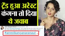 Kangana Ranaut breaks silence on arrest Kangana Ranaut' trends on Twitter