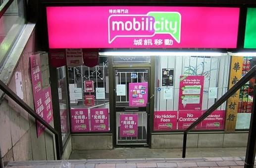Wind Mobile reportedly near acquiring Mobilicity's subscribers