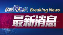 快新聞/高雄輕軌27日車頂突冒煙 緊急疏散乘客無人傷亡
