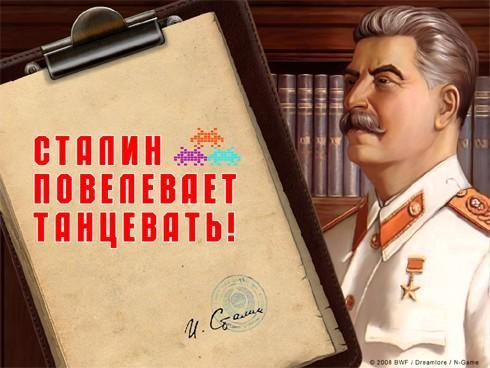Stalin to save Mother Russia from aliens in new RTS