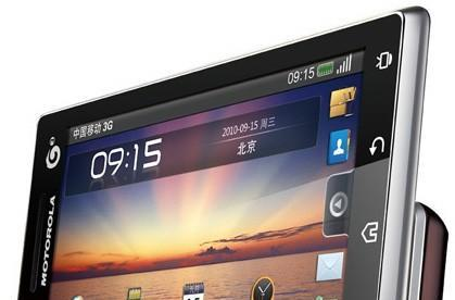 Motorola's MT716 OPhone launched in China, looks just like a Droid with Cliq's keyboard
