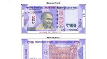 RBI to issue new Rs 100 note with special Gujarat connection!