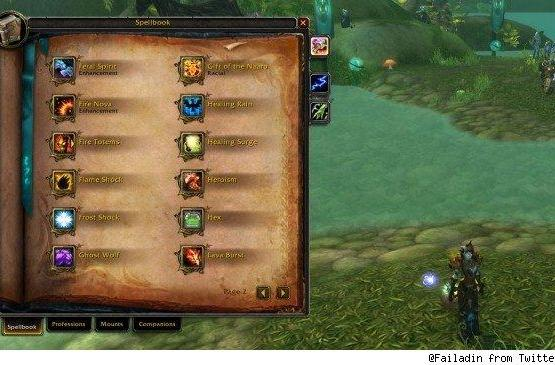 Is the beta spellbook layout an improvement?