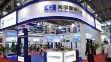 【1043】光宇國際售鋰聚合物電池業務股權