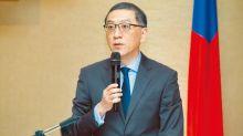 台灣首家 中信金加入PCAF