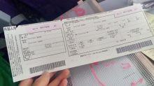 飛日本機上、出入境時能派上用場!| 萬用旅遊日文單字與句子