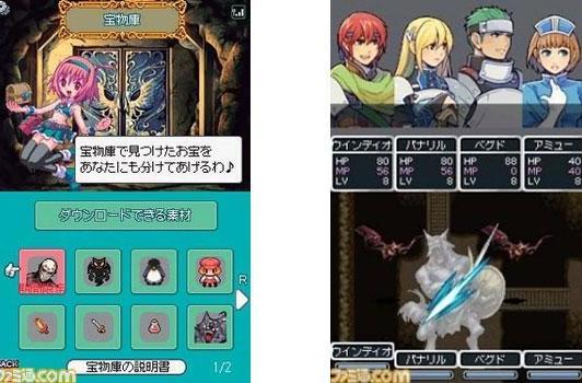 Online game sharing confirmed for RPG Maker DS