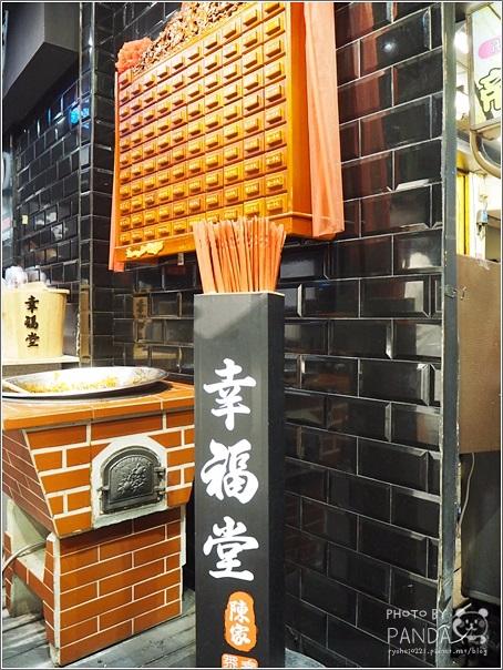 幸福堂黑糖珍奶專賣店 (4)