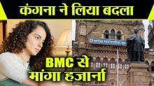 Kangana Ranaut issues notice to BMC demanding Rs 2 crore