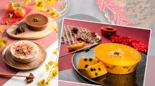 【賀年糕點】2019年糕推薦!4大星級年糕+蘿蔔糕+芋頭糕