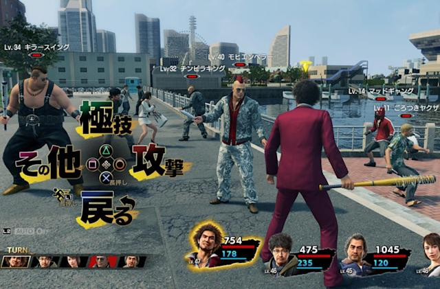 'Yakuza 7' gameplay trailer reveals wacky features and job classes