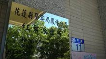 快新聞/花蓮男至派出所預購三倍券才知被拘提 辦完當場被逮