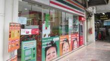 Dairy Farm Singapore selling 7-Eleven portfolio of 13 HDB shophouses and a Peninsula Plaza retail shop