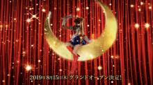 東京美少女戰士主題餐廳!設真人表演 主題餐牌全公開+紀念品 網絡熱話