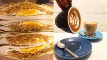 New in bizarre foods: Mi goreng toast, brown sugar lava xiao long bao, and latte-lookalike desserts