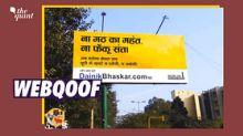 Morphed Photo of Hoarding Shared as Dainik Bhaskar Targeting BJP