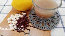 檸檬赤小豆薏米水