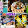 熱騰騰剛出爐,韓國超商GS25新品爆爆,辣雞熱狗、炸雞泡麵、小小兵冰棒,記得吃完一輪再回來!