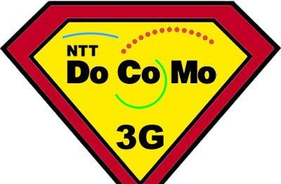 Super 3G hits 250Mbps downlink in NTT DoCoMo field test