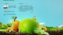 【359】海升果汁料去年扭虧為盈 現價漲7.3%