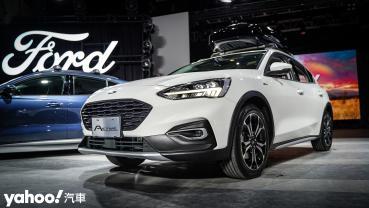 最任性的跨界冒險家!2021 Ford Focus Active 83.9萬元起超值上市!