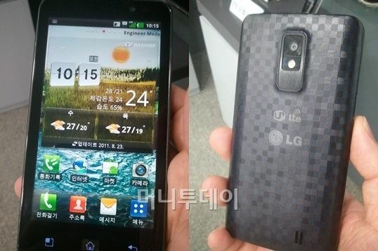 LG LU6200 spotted in the wild, with 720p HD display taking center stage