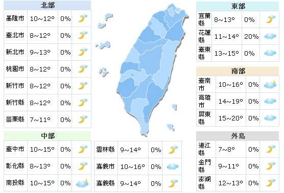 2月12日晚間至2月13日清晨的天氣概況。(圖/中央氣象局)