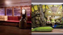 【勁靚‧多圖】《龍貓》、《千與千尋》逼真立體場景任打卡 9月《吉卜力的動畫世界》香港站門票有得賣喇