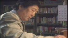 日本台獨運動前輩辭世 宗像隆幸享壽84歲