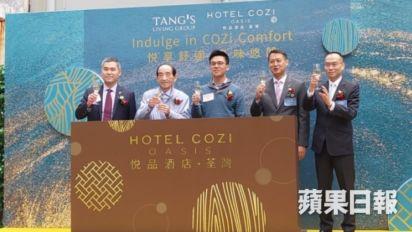 【鴻圖大計】舖王波叔發展資產600億 酒店冀兩年後上市