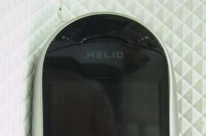 Helio Ocean 2 arrives at the FCC