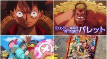 【有片】劇場版《One Piece Stampede》預告解禁 第1彈特典公開