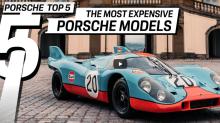 官方謹製-Porsche 史上最貴之 5 台汽車
