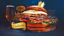 挑戰巨型漢堡王