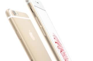 Gold: The secret shame of my late night iPhone order