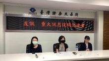 《DJ在線》友訊股東會擬延期 證交所開罰引關注