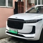 Xpeng, Li Auto Outsold Nio In July After Tesla Price Cut