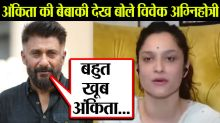 Sushant case: Vivek Agnihotri advised Ankita to take care of her security