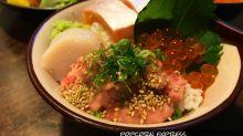 【元朗】地膽推介!自選刺身飯!魚一壽司