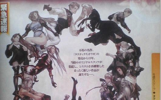 Tactics Ogre being remade for PSP by original staff