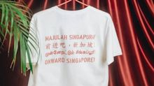 Singapore National Day: Fashion pieces you can incorporate into your wardrobe