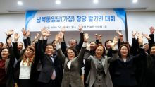 North Korean refugees seek political voice in South with new party
