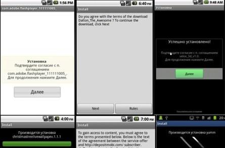 McAfee shows how major Android scamware ticks, prevents us from learning first-hand