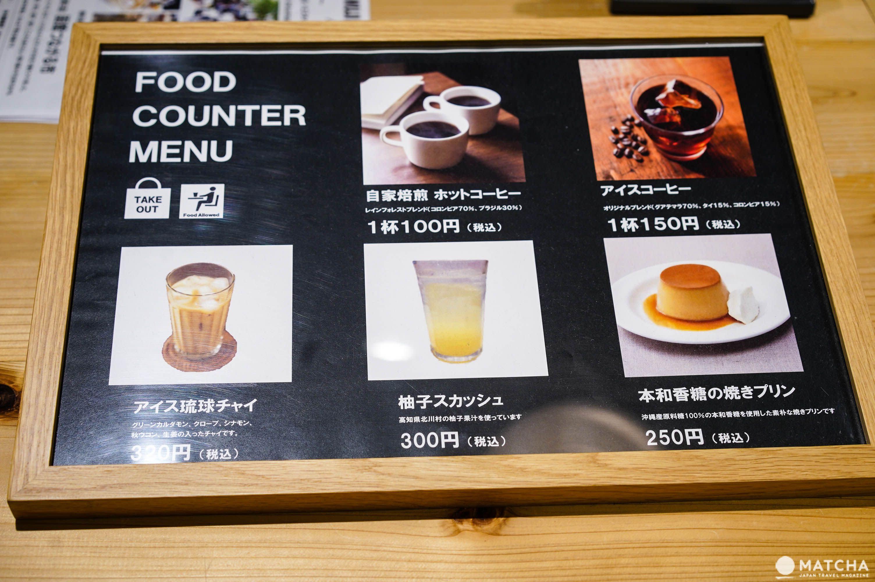 函館SHARE STAR無印良品咖啡