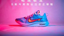 鞋迷駐足 · 5 款今周務必注目之球鞋 不僅 Off-White™️ 與 Nike 的全新聯乘疑似曝光,New Balance、adidas、Jordan Brand 皆有大作到來!