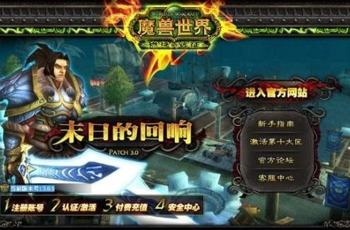 World of Warcraft is doing quite well in China, thank you very much