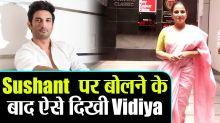 Vidiya Balan promotes her Film Shakuntala Devi in Bandra ; Watch video