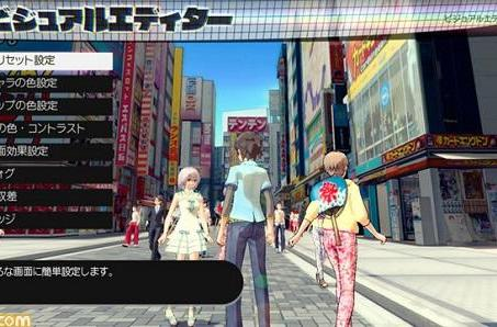 Akiba's Trip: Undead & Undressed getting buffed up on PS4 in Japan